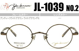 ジョンレノン John Lennon アンティークライトブラウン/ライトブラウンデミ 丸メガネ ジョン・レノン john lennon JL-1039 n2 jl041
