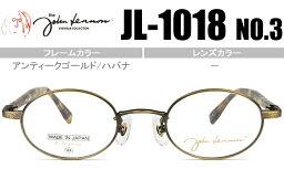 ジョンレノン John Lennon アンティークゴールド/ハバナ オーバルメガネ ジョン・レノン john lennon JL-1018 3 jl048
