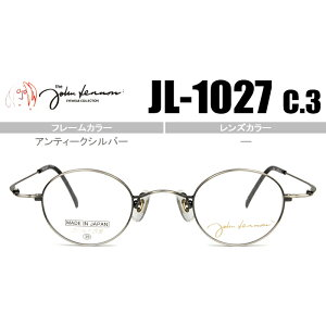 John Lennon Antique Silver JL-1027 c3 jl022