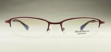 メガネ 眼鏡 伊達メガネ 伊達 スクエア 鼻パッド バネ蝶番(丁番)付 新品 老眼鏡 送料無料 レッド 101-rd