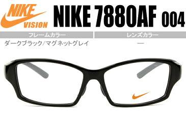 ナイキ NIKE メガネ 眼鏡 VORTEX 伊達 新品 鼻盛り 送料無料 ダークブラック/マグネットグレイ 7880af 004 nk041