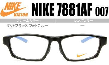 ナイキ NIKE メガネ 眼鏡 VORTEX 伊達 マットブラック/フォトブルー 新品 鼻盛り送料無料 7881af 007 nk042