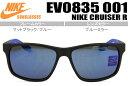 Ev0835-001-nks026a