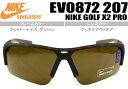 Ev0872-207-nks023a