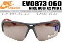 Ev0873-060-nks024a