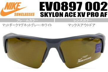 ナイキ【NIKE VISION】 SKYLON ACE XV PRO AF マットダークマグネットグレー/ホワイト サングラス 送料無料 EV0897 002 nks019