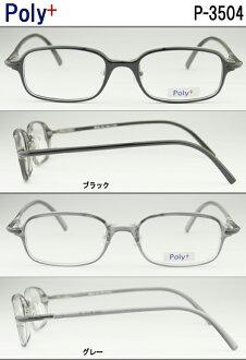 超彈性超輕型 ITA 眼鏡眼鏡鼻墊與彈簧鉸鏈 (-) 日日期眼鏡鏡片眼鏡 p3504-r1010