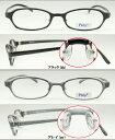 超弾性 超軽量 キッズ 眼鏡 メガネ 【送料無料】 伊達メガネ 伊達眼鏡p3527j-r518