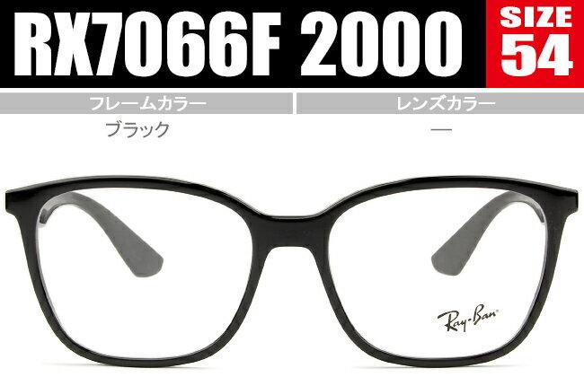 Ray Ban 7066