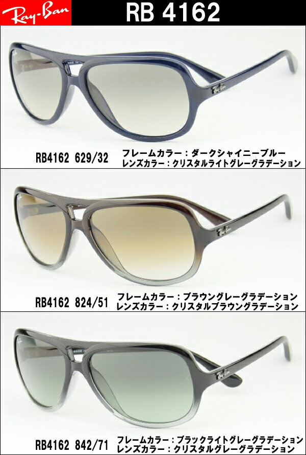 ray ban eyeglass frames warranty  ray ban sunglass warranty