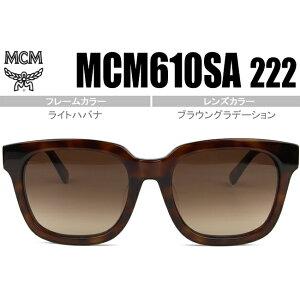 ■MCM MCM■轻型哈瓦那■[太阳镜] [原味] [免费送货]■MCM610SA 222 mcms002