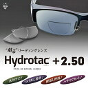 Hydrotac05-250
