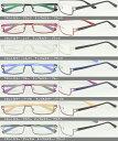 アンダーリム メガネ 眼鏡 伊達メガネ 伊達眼鏡 伊達 52□18 新品 アンダーリム 送料無料 5519-r475