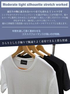 メンズtシャツ半袖おしゃれクルーネック丸首カットソーリブ編み無地トップスキレイめストレッチ生地厚み240gFTELA[フテラ]