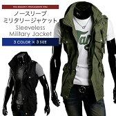 ミリタリーベスト ジャケット メンズ ライダース ブルゾン アウター ジップアップ コーデ バイクウェア 黒 緑 グレー 春 夏 秋 メンズファッション