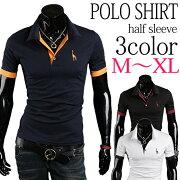 まとめ買い クーポン 売り切り ポロシャツ Tシャツ カットソー トップス カジュアル ファッション