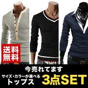 トップス ヘンリー コロール フェイクレイヤード Tシャツ カットソー ストレッチ カジュアル シンプル ファッション