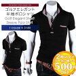ポロシャツ メンズ Tシャツ カットソー 半袖 ゴルフウェア トップス カジュアル コーデ 黒 春 夏 秋 メンズファッション