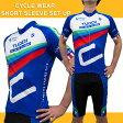 サイクルジャージ メンズ 上下セット セットアップ 半袖 ハーフパンツ サイクルウェア 自転車ウェア スポーツ サイクリング ジャージ