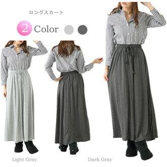 長裙子婦女長裙子 Maxi 長度的裙子很長很長的裙子長裙子長裙裙子裙長 ladiesfashionlongscat 代碼