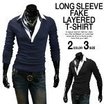 Tシャツメンズ長袖無地キレイめカットソー重ね着風フェイクレイヤードロンT黒青送料無料