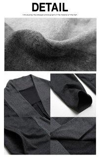 ロングカーディガンメンズ大きいサイズ羽織無地薄手バイカラー黒グレー送料無料