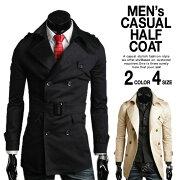 ポイント トレンチコート ベージュ ブラック ジャケット アウター ビジネス コーディネート