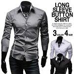 カジュアルシャツメンズ長袖大きいサイズラインワイシャツきれい目黒白グレー送料無料