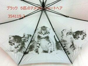 ポイント2倍 傘 レディース 晴雨兼用 長傘 9種類の犬 猫 裏面プリント ジャンプ傘 ファッション...