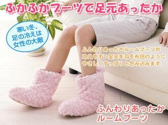 蓬鬆是術語限量版女裝小玩意房間靴子家居拖鞋鞋室 * 福 02P03Dec16