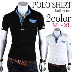 ポロシャツメンズトップス春モテカジュアル半袖ポロカットソーTシャツバイカラー春メンズファッション