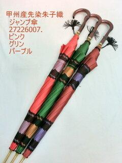 傘レディース雨傘長傘婦人先染め朱子格子軽量金骨ジャンプファッション雑貨女性用コーデ雨具雨