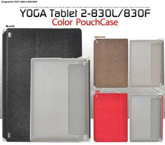 供像限期供應平板電腦情况人小東西平板電腦用品日本紙一樣的設計YOGA Tablet 2-830L/830F(瑜伽平板電腦)使用的彩色門情况個人電腦周邊機器平板電腦PC平板電腦PC配飾情况 ※fu