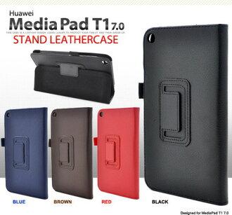 期间有限平板是男性配件华为 MediaPad T1 7.0 (媒体垫) 为皮革设计案例 PC 周边设备 Tablet PC 平板电脑 PC 配件 * 福 02P03Dec16