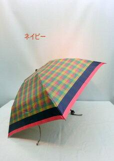 折り畳み傘レディース傘国産日本製雨傘折畳傘婦人甲州産先染朱子格子丸ミニファッション雑貨小物折りたたみ傘女性用