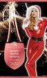 期間限定 サンタクロース レディース コスプレ シャイニー スーツ サンタ 仮装 レディースファッション パーティ イベント 衣装 ハロウィン コスチューム レディースサンタクロース ※fu