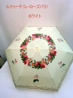 折り畳み傘レディース傘晴雨兼用傘折畳傘婦人ルドゥーテレローズバラ図譜図柄超軽量晴雨兼用折傘ファッション雑貨小物折りたたみ傘女性用