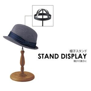 帽子スタンド 黒皮風塗装 木製 EX3-5-8-4【代金引換不可】