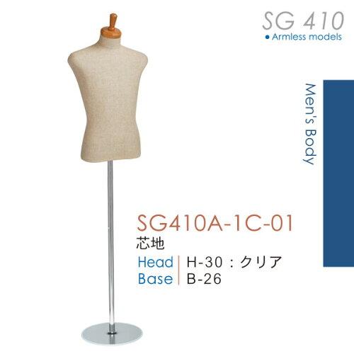 メンズマネキン トルソー Mサイズ メンズボディ 芯地布 スチールベース SG410A-1C-01...