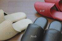 新合皮スリッパソフトDP(カラー3色)
