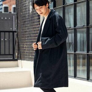 【アウトレット商品の為、返品不可】コート メンズ ウールチェスターコート ロングコート 冬コート オーバーサイズ ビッグシルエット/oc1110/全3色M,L