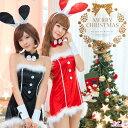 サンタ コスプレ クリスマス コスプレ バニーガール 衣装 ...