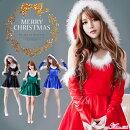 サンタコスプレ衣装クリスマスコスチューム