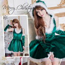 グリーンサンタ セクシー サンタ コスプレ クリスマス コスチューム 衣装 2016 ミニスカサンタ 緑 グリーン