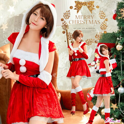 937a05dae6219 サンタ コスプレ クリスマス コスプレ レディース コスチューム 大人 サンタコス 可愛い かわいい 衣装 セクシー サンタクロース  クリスマスコスチューム パーティー ...