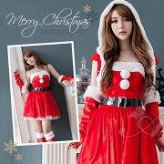 クリスマス コスチューム ポンチョ セクシー サンタクロース サンタコスプレ パーティー ミニスカート
