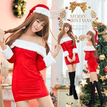 サンタ コスプレ クリスマス コスプレ レディース コスチューム 大人 サンタコス 可愛い かわいい 衣装 セクシー サンタクロース クリスマスコスチューム パーティー 即日 2018