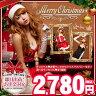 サンタ コスプレ 白 赤 ブラック クリスマス コスチューム サンタコス 衣装 セクシー サンタクロース パーティー 安い ブラックサンタ ミニスカサンタ 即日 2016