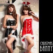 バニーガール クリスマス コスチューム セクシー サンタクロース パーティー ブラックサンタ サンタコス