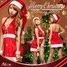 クリスマス コスプレ サンタ 衣装 衣装 サンタクロース クリスマス コスチューム ワンピース サンタ帽子 仮装 セクシー パーティ サンタコス サンタコスプレ サンタ衣装 大人用 可愛い 2016